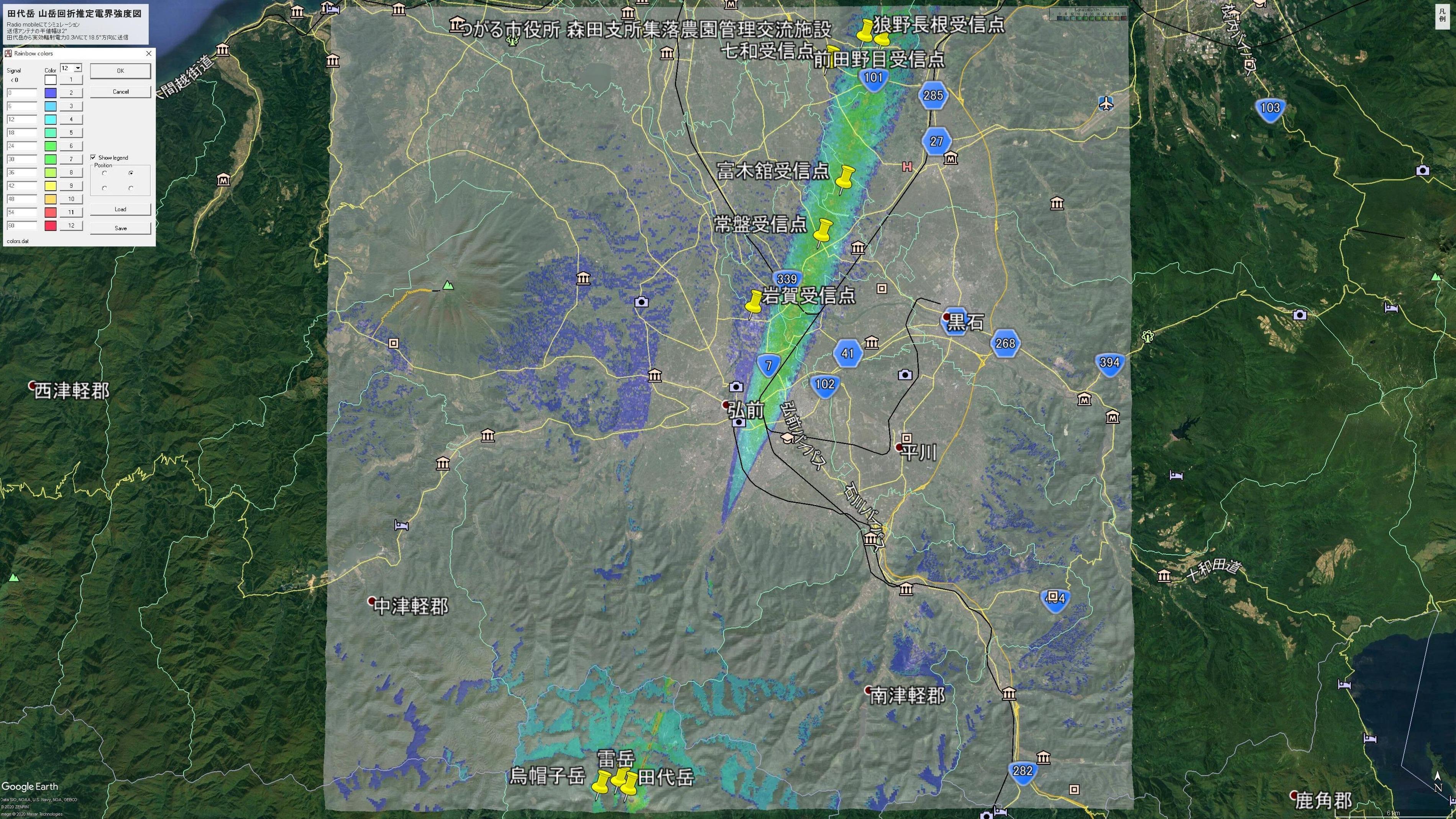 田代岳 山岳回折推定電界強度