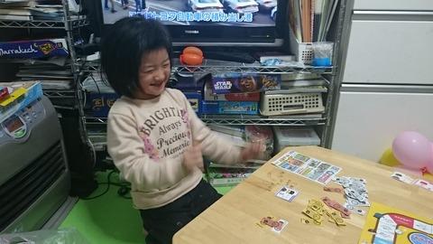 マクドナルド人生ゲーム2 (3)