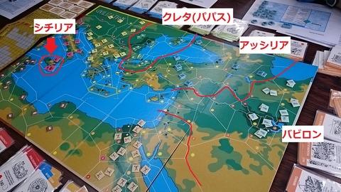 シヴィライゼーション1 (2-2)