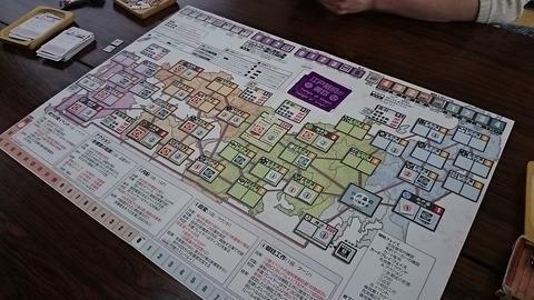 江戸幕府の黄昏2