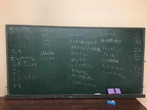 青森ボドゲ会50