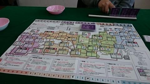 江戸幕府の黄昏3