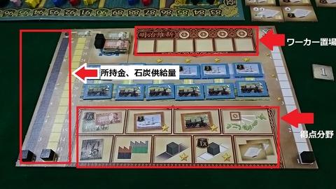 ニッポン 1(2-1)