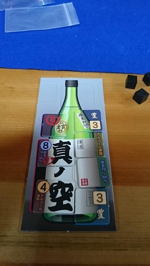 酒魅人 1(2)