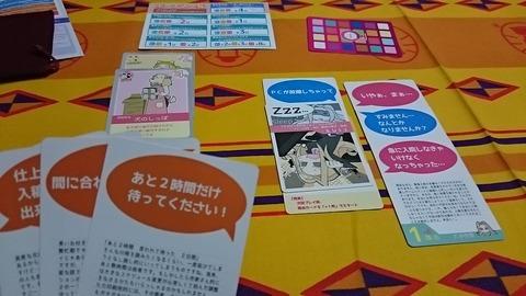 待魂 (2)