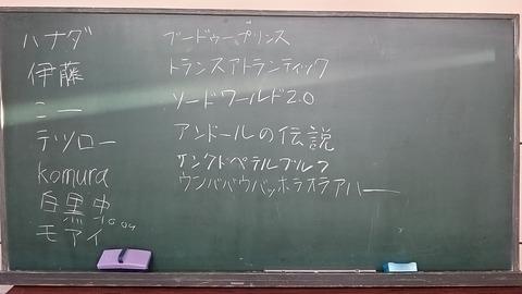 abc42
