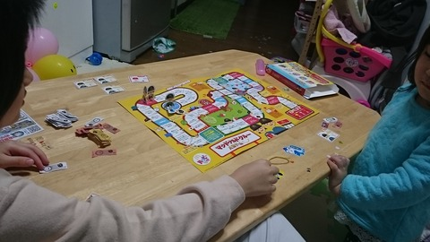 マクドナルド人生ゲーム2 (1)