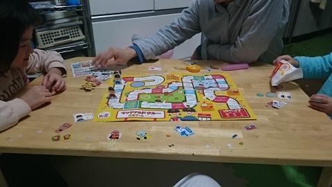 マクドナルド人生ゲーム2 (2)