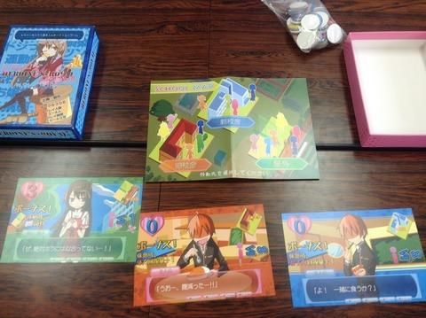 七戸ゲーム会150530 (9)