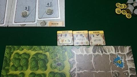 カヴェルナ54 (4)
