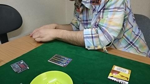 パンデミック・レガシー1 (3)