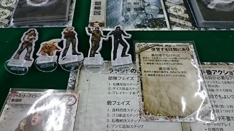 デッドオブウィンター3 (3)