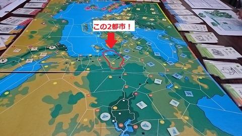 シヴィライゼーション1 (3-2)