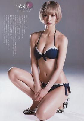 mogamimoga81
