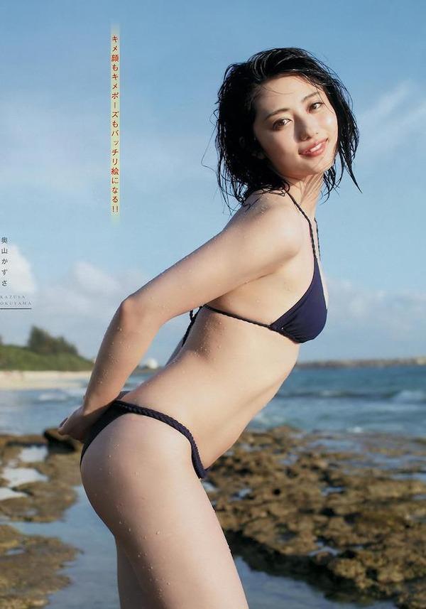 okuyamakazusa55