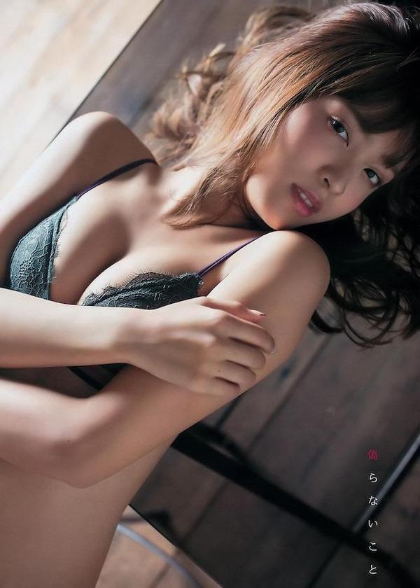 matumotoai6