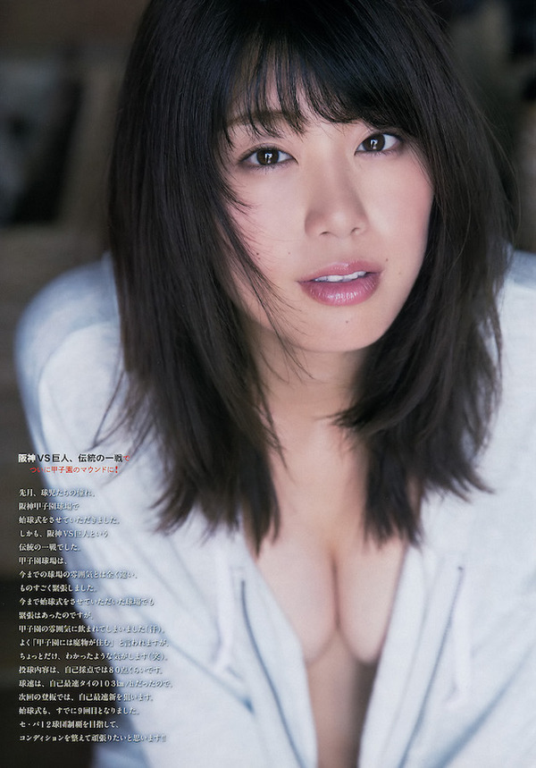 ami-inamura-04711219