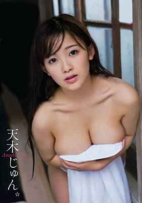 amaki-jyun303663