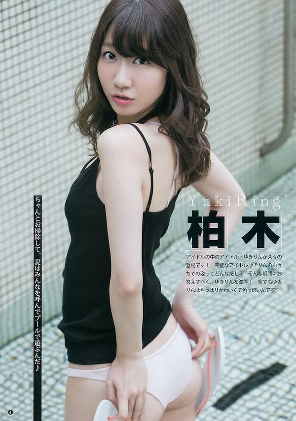 kasiwagi413