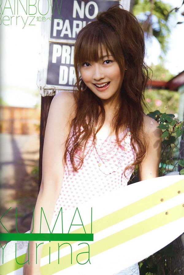 yurina-kumai-04074278