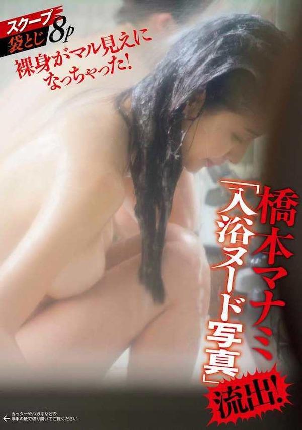h_manami_060