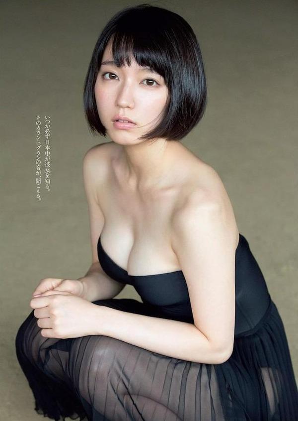 yosiokariho80