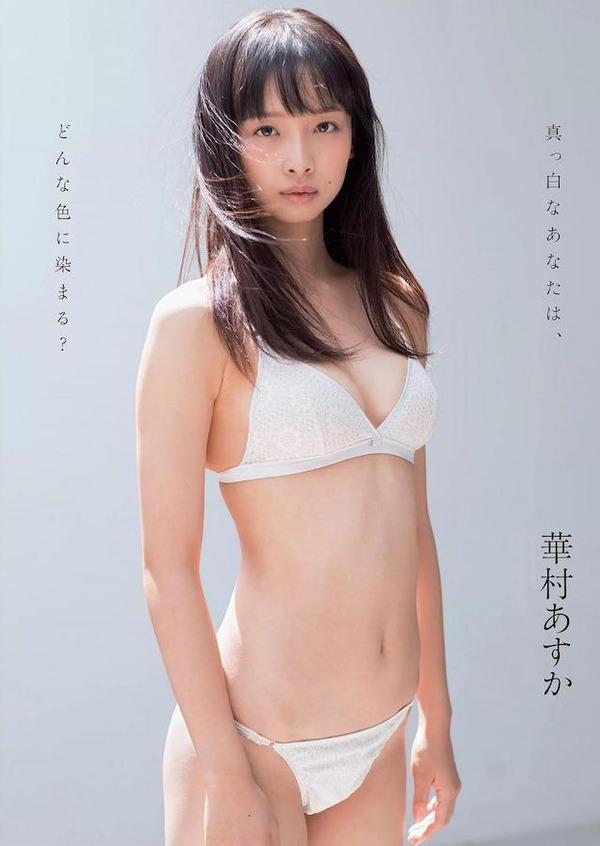 hanamuraasuka111