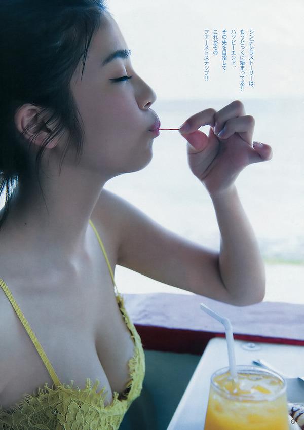 runa-sawakita-04842682