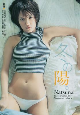 natsuna735