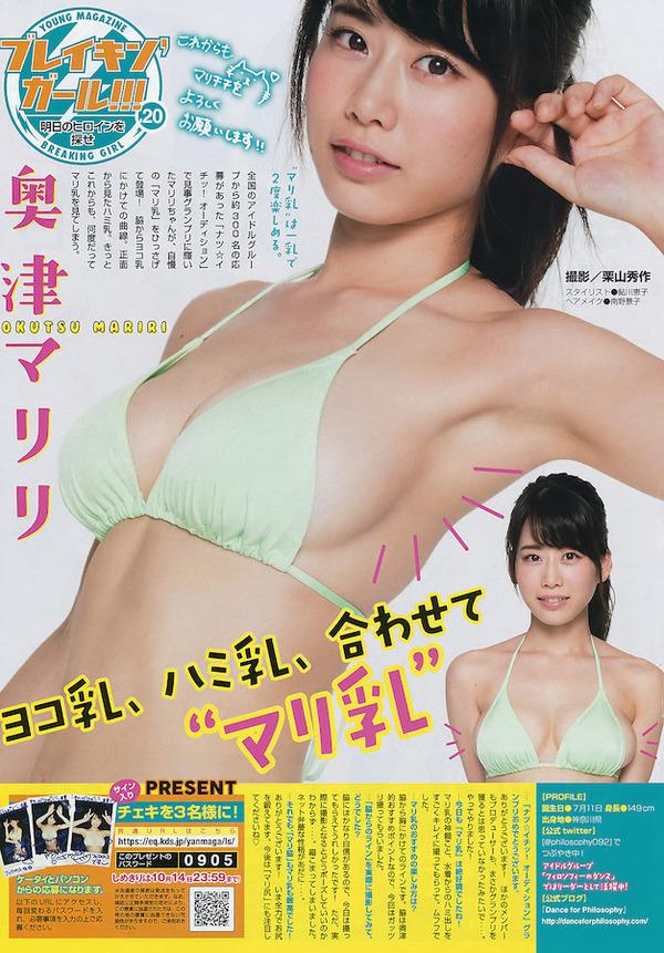 mariri-okutsu-04504766