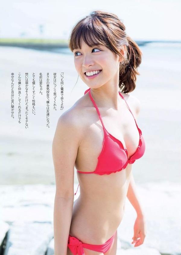 matumotoai12