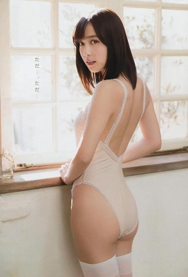 ikegami96