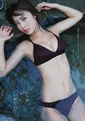 ikegami84