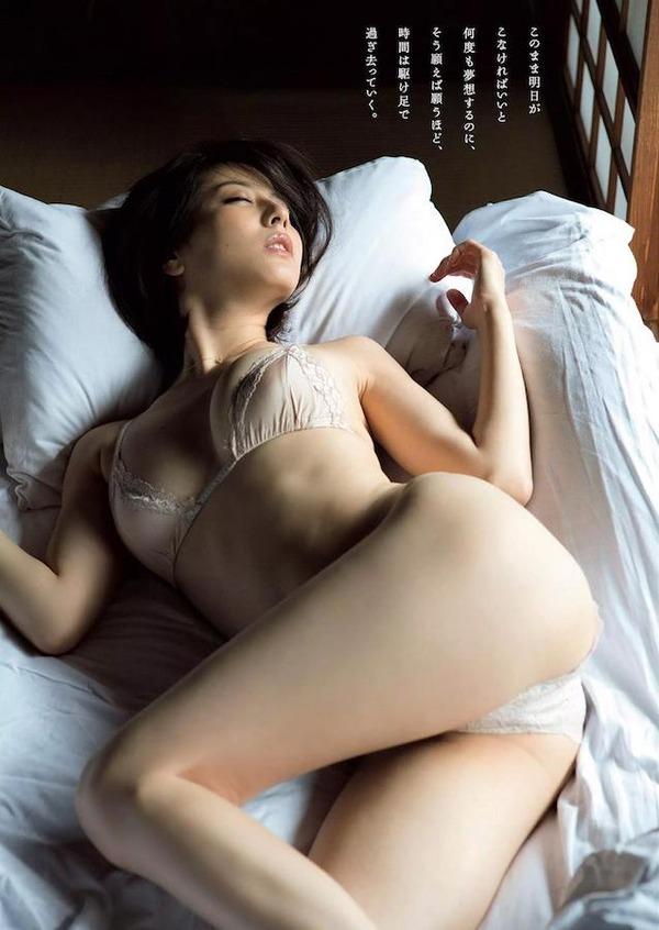 sugimoto468