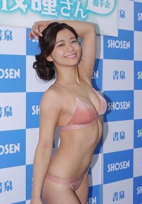 yasueda283