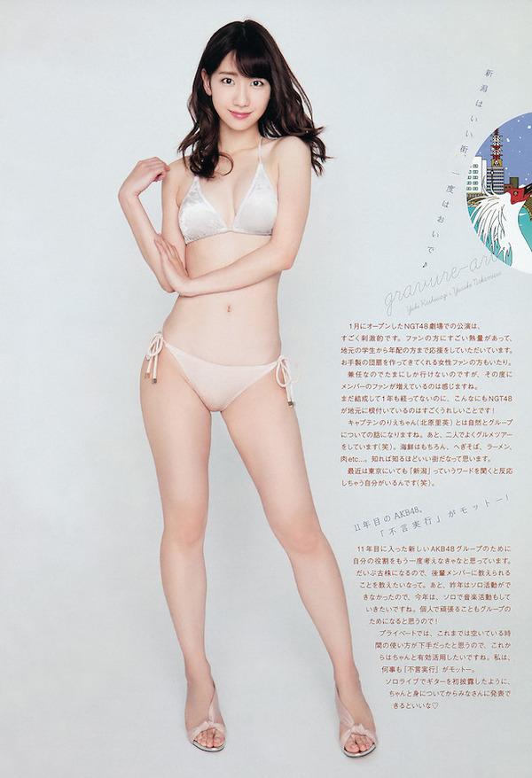 kasiwagi402