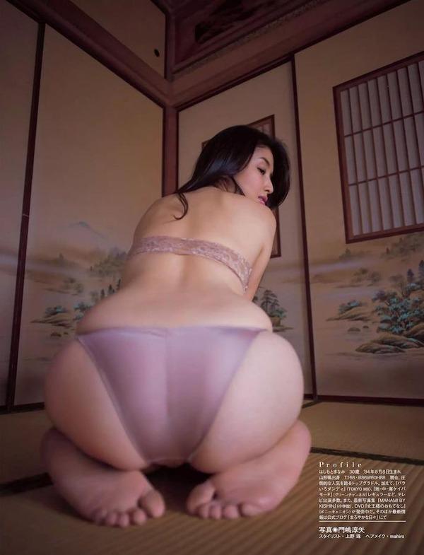 hasimotomanami116