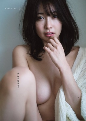 yamasaki-mami33r3d0tuXQ6