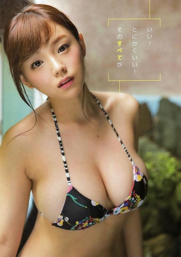 sinozakiai911