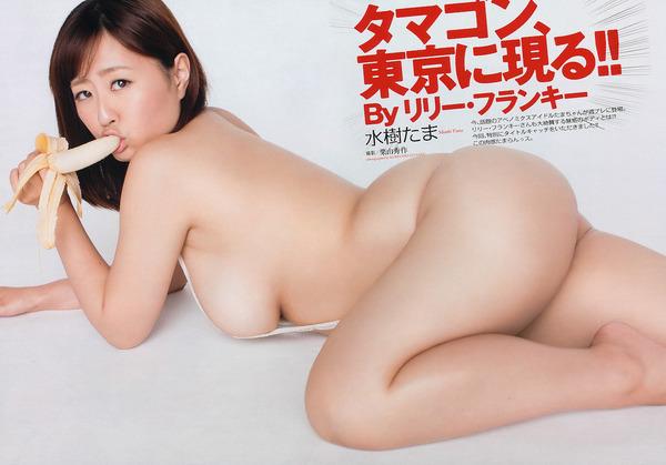 tama-mizuki-02228525