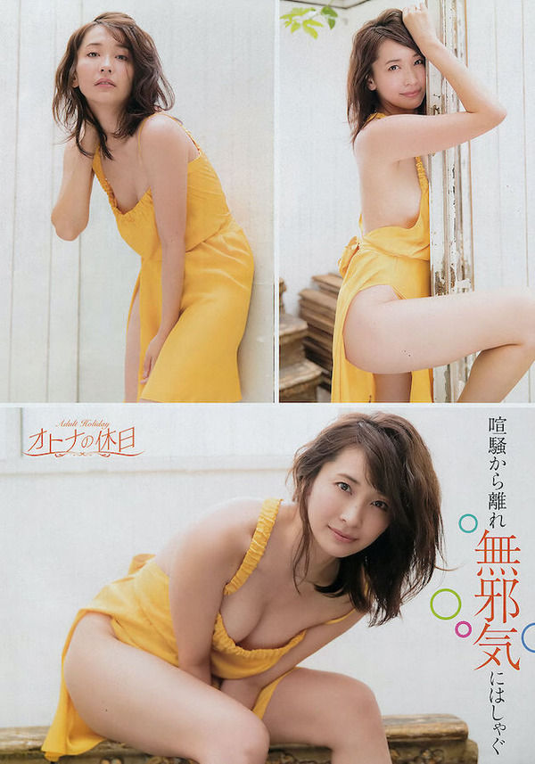 yamazaki105