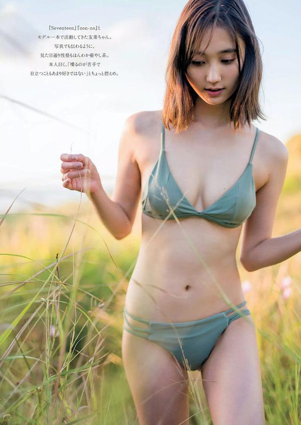 suzukiyuuna33