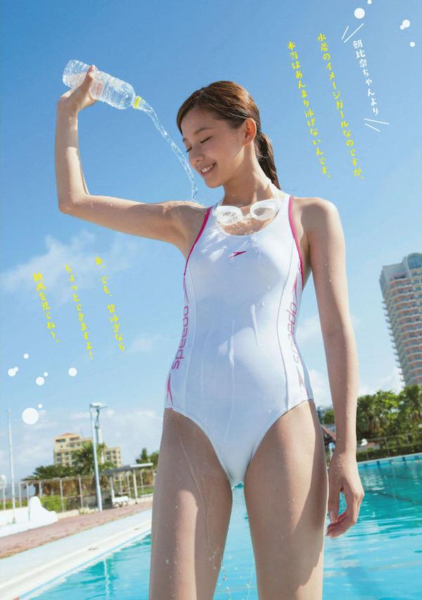 asahina-aya_kyoei001