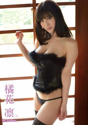 tachibana-rin3498