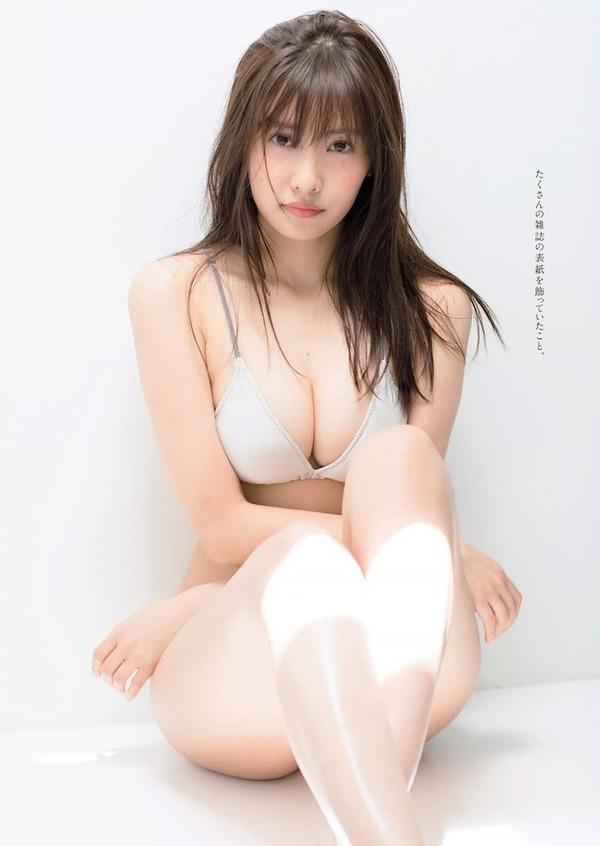 sanohinako290