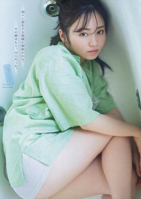 imaizumi05-206