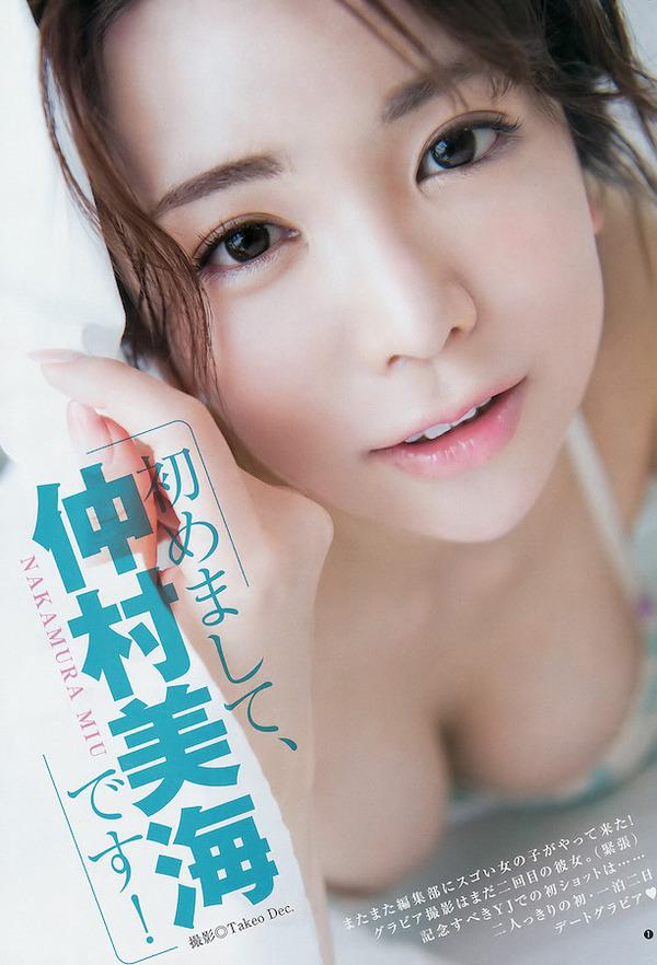 miu_2-nakamura-04842676