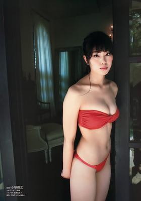 inamuraami19
