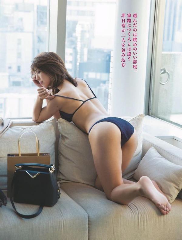 fujikiyuki92
