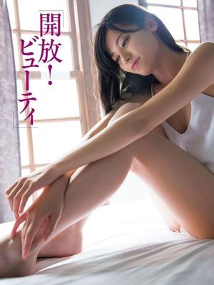 yajimamaimi119